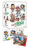 Mr. BOO! Box-set
