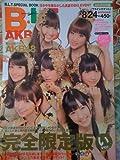 AKB48 B.L.T SPECIAL BOOK AKB48版「フライングゲット」いver.