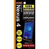 レイ・アウト Nexus4気泡軽減高光沢防指紋保護フィルム RT-NX4F/C1