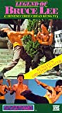 The Legend of Bruce Lee [VHS]