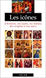 img - for Les ic  nes book / textbook / text book