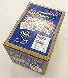 学校勝ち抜き戦・実験対決シリーズ【10巻セット】 (かがくるBOOK)