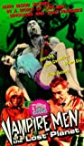 Vampire Men of the Lost Planet [VHS]