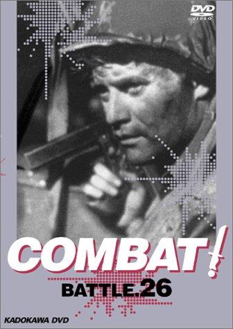 COMBAT! BATTLE26 [DVD]