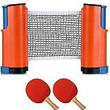 HoRoPii 手軽にピンポン! 伸縮ネット式 卓球セット ラケット2本 ピンポン球付き (オレンジ)