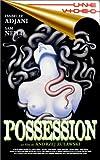 echange, troc Possession [VHS]
