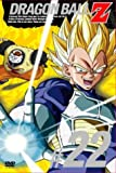 DRAGON BALL Z ��22�� [DVD]