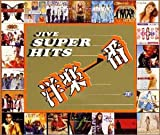 洋楽一番~Jive Super Hits~
