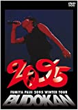 FUMIYA FUJII 2095 WINTER TOUR in BUDOKAN [DVD]