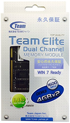 TED3L8G1600C11DC TEAM LongDimm 1.35v DDR3 204pin PC3-12800 1600Mhz 8GB 4GBx2  永久保証  Team
