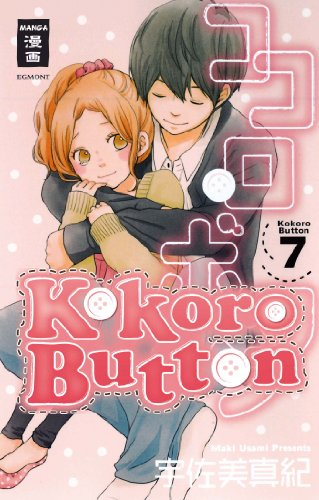 Kokoro Button, Band 7