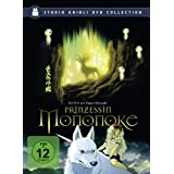 "Prinzessin Mononoke (Studio Ghibli DVD Collection) [2 DVDs] [Special Edition]von ""Yoji Matsuda"""