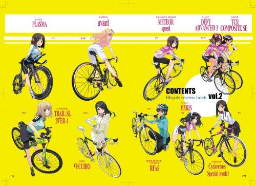 自転車の 鎌倉 自転車部 漫画 : 南鎌倉高校女子自転車部 Bicycle ...