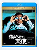 ����餱��ŷ�� Vol.1(Blu-ray Disc)