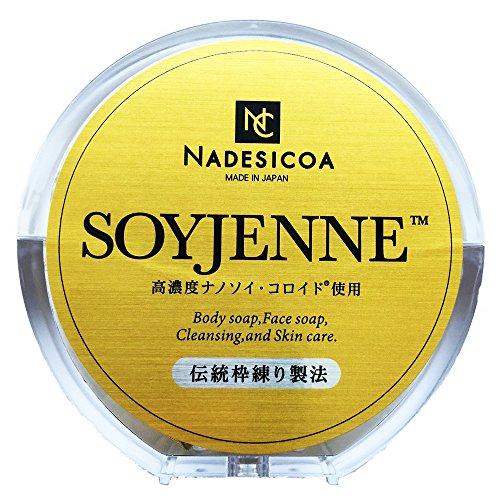 ソイジェンヌ 100g ケース付き 保湿 肌潤 W洗顔不要 デオドラント 無添加