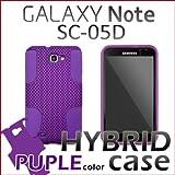 GALAXY Note SC-05D: カラフル ハイブリッド ケース カバー : Puple  / ギャラクシー ノート galaxynote sc05d