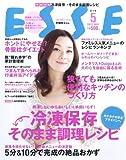 ESSE (エッセ) 2012年 05月号 [雑誌]