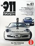 THE 911 & PORSCHE MAGAZINE (ザ 911 ポルシェ マガジン) 2010年 10月号 [雑誌]