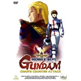 Mobile Suit Gundam - Char's Counter Attack [DVD]by Mobile Suit Gundam