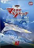 マイティジャック Vol.1 [DVD]