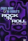 Chuck Berry & Bo Diddley's Rock N' Roll All-Star Jam