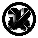 蒔絵シール 家紋 「丸に違い鷹の羽 黒」