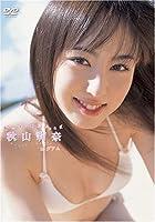 Beach Angels 秋山莉奈 in グァム [DVD]