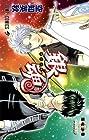 銀魂 第53巻 2014年02月04日発売
