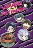 echange, troc Urusei Yatsura TV 46 [Import USA Zone 1]