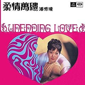 Amazon.com: Fang Hua Xu Du: Poon Sow Keng: MP3 Downloads Fang Hua Xu Du