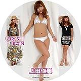GIRLS TRAIN 動画付写真集 No.188 上田仁美[CD-R]