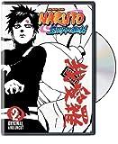 echange, troc Naruto Shippuden 2 [Import USA Zone 1]