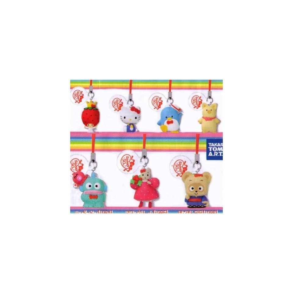 Sanrio Hello Kitty 50th Anniversary Character Charm Keychain Set