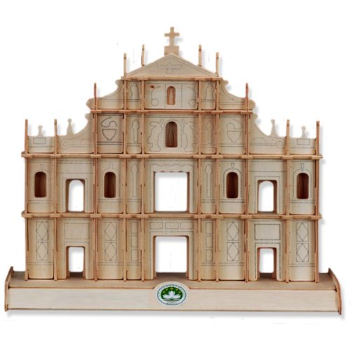 3-D Wooden Puzzle - The Ruins Of St Paul'S -Affordable Gift for your Little One! Item #DCHI-WPZ-P064