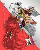 ジョジョの奇妙な冒険スターダストクルセイダース Vol.3 (承太郎&スタープラチナ3Dマウスパッド付)(初回生産限定版) [Blu-ray]