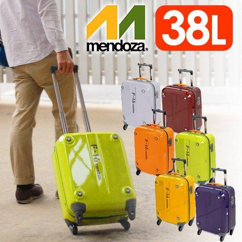 スーツケース キャリー ハード 旅行 メンドーザ MENDOZA [F-16/エフ-16]1448(29019) 1.プラチナ