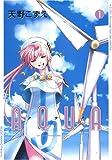 AQUA 1 (1) (BLADE COMICS)
