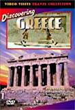 Video Visits: Discovering Greece