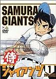 ��㥤����� DVD BOX 1