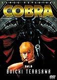 スペースアドベンチャー コブラ 8 [DVD]