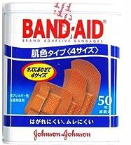 「バンドエイド」 救急絆創膏 肌色タイプ 4サイズ (S22枚、W5枚、P5枚、Jr18枚)