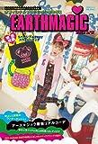 EARTHMAGIC オフィシャルファッションBOOK 2012 A/W  60101‐64