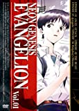 NEON GENESIS EVANGELION vol.01 [DVD]