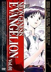 NEON GENESIS EVANGELION vol.01 [DVD]