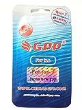 【正規品公式認証可能】(不正なsim出ません)限定new GPP iPhone4siOS7.1対応 au softbank両対応gevey simロック解除アダプター/日本gevey〓GPP