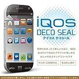 iQOS アイコス 専用スキンシール 裏表2枚セット カバー ケース 保護 フィルム ステッカー デコ アクセサリー 電子たばこ タバコ 煙草 喫煙具 デザイン おしゃれ iKOS ユニーク スマートフォン 000858