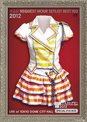 AKB48 リクエストアワーセットリストベスト100 2012 初回生産限定盤スペシャルDVDBOX Everyday、カチューシャVer.(外付け特典ポストカード付)