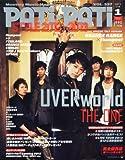 PATi・PATi (パチ パチ) 2013年 01月号 [雑誌]