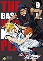 黒子のバスケ 9 [DVD]