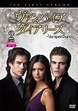 ヴァンパイア・ダイアリーズ 〈ファースト・シーズン〉コレクターズ・ボックス2 [DVD]